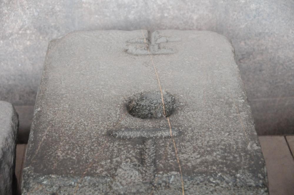 More Inca stonework.  Awesome. (4/6)